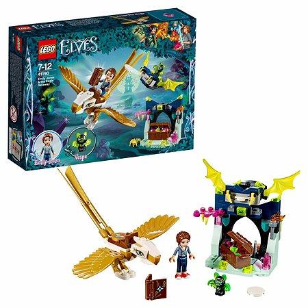 Конструктор LEGO Побег Эмили на орле Elves (41190)