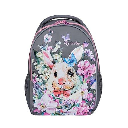 Рюкзак Grizzly Кролик для девочек Серый