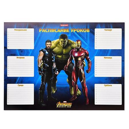 Расписание уроков ErichKrause Мстители Война бесконечности А3 Разноцветный
