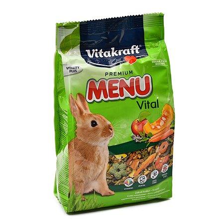 Корм для кроликов Vitakraft Menu 500г 18120