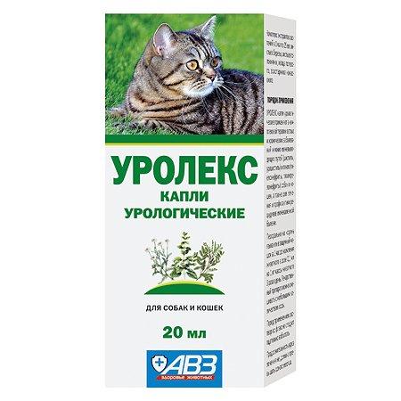 Капли для собак и кошек АВЗ Уролекс 20мл