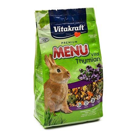 Корм для кроликов Vitakraft Menu Thymian 1кг 25333