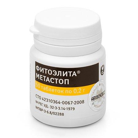 Препарат для кошек и собак Veda Фитоэлита Метастоп 0.2г 50таблеток