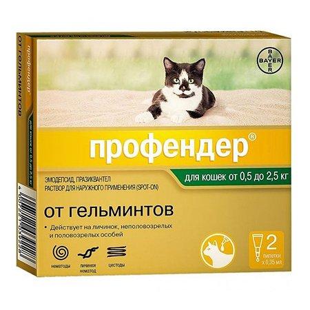 Антигельминтик для кошек BAYER Профендер 0.35мл 2пипетки