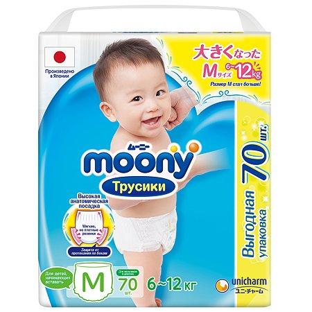 Подгузники-трусики Moony M 6-12кг 70шт