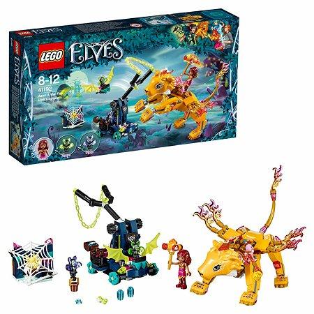 Конструктор LEGO Ловушка для Азари и огненного льва Elves (41192)