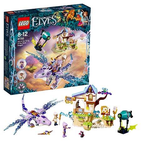 Конструктор LEGO Эйра и дракон Песня ветра Elves (41193)