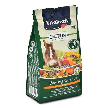 Корм для кроликов Vitakraft Beauty Selection взрослых 600г 33745