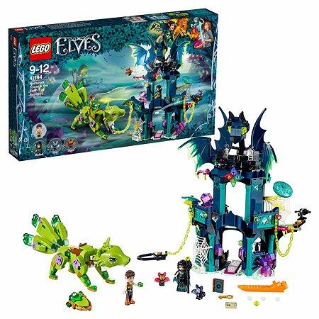 Конструктор LEGO Побег из башни Ноктуры Elves (41194)