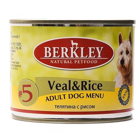 Корм для собак Berkley №5 телятина с рисом консервированный 200г