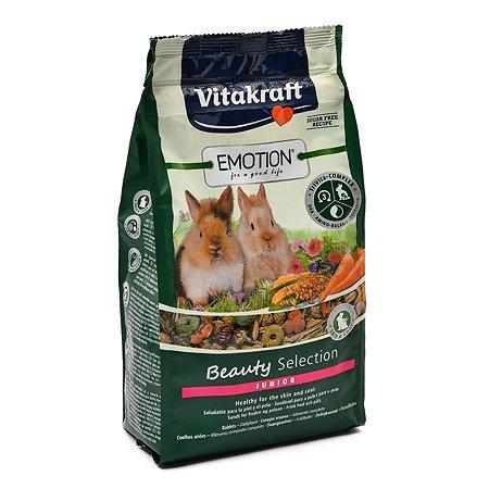 Корм для кроликов Vitakraft Beauty Selection молодых 600г 33744