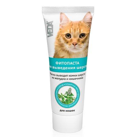 Паста для кошек Veda Фитопаста для выведения шерсти 75мл