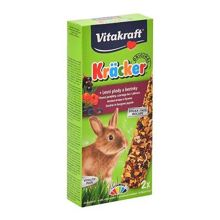 Лакомство для кроликов Vitakraft Крекеры лесные ягоды 2шт 10624