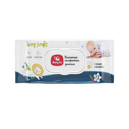 Салфетки влажные Baby Go с ромашкой и витамином Е 72шт 30894