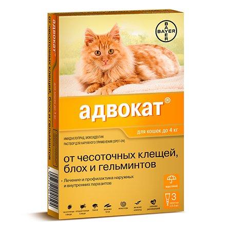 Препарат инсектоакарицидный для кошек BAYER Адвокат 0.4мл 3пипетки