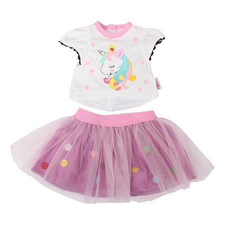 Наряд для куклы Dolly Moda Dolly Moda 870-495
