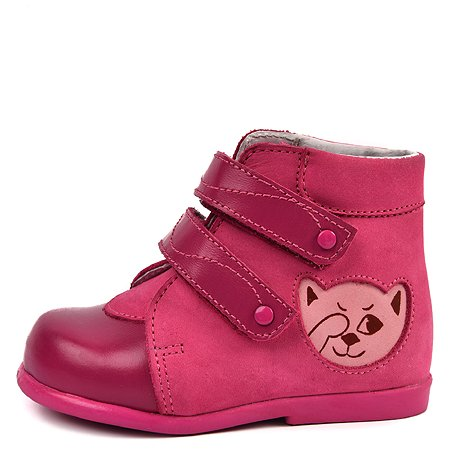 Ботинки Скороход розовые