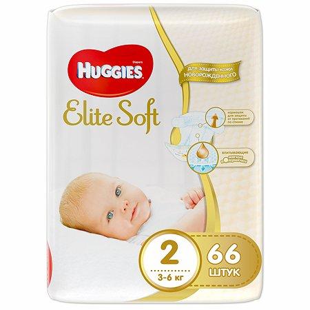 Подгузники Huggies для новорожденных Elite Soft 3-6кг 66шт