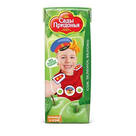Сок Сады Придонья зеленое яблоко 0.2л с 4месяцев