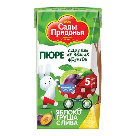 Пюре Сады Придонья яблоко-груша-слива 125г с 5месяцев