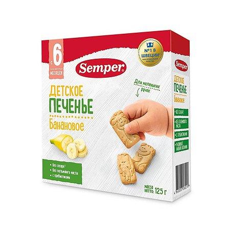 Печенье Semper банан 125г