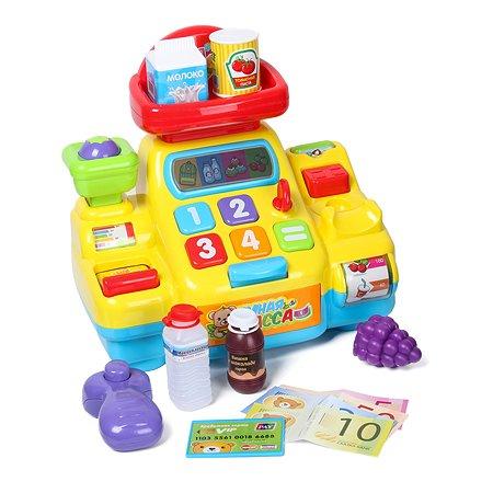 Игрушка развивающая Baby Go Касса OTE0636616