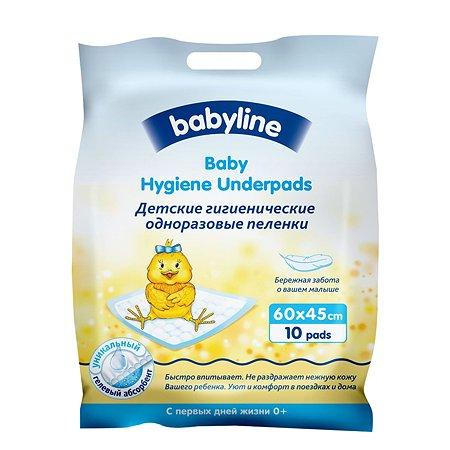 Пеленки Babyline детские одноразовые 60*45 10шт