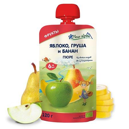 Пюре Fleur Alpine яблоко-груша-банан пауч 120г с 6месяцев