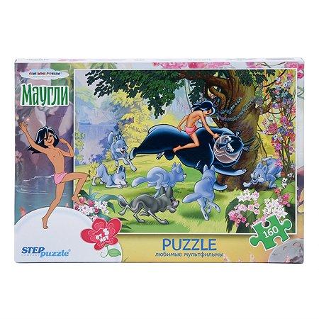 Пазлы Step Puzzle Союзмультфильм 160 элементов в ассортименте