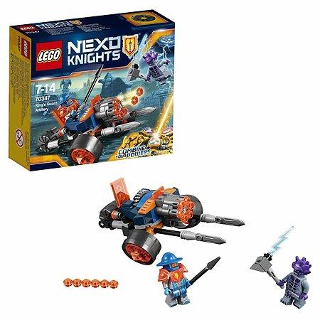 Конструктор LEGO Nexo Knights Самоходная артиллерийская установка королевской гвардии (70347)