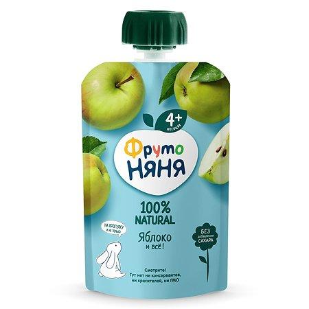 Пюре ФрутоНяня из яблок 90 г с 4 месяцев