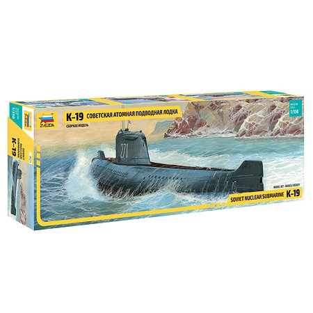 Модель для сборки Звезда Подводная лодка К-19