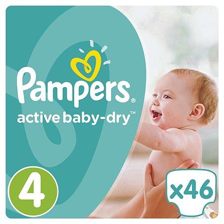 Подгузники Pampers Active Baby Dry 8-14кг 46шт