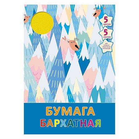 Бумага бархатная Unnika land 5цветов 5л ББ55182