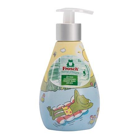 Жидкое мыло Frosch детское для рук 300 мл