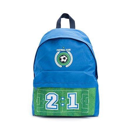 Рюкзак школьный Erhaft Футбол (голубой)
