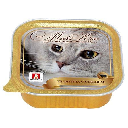 Корм влажный для кошек Зоогурман МуррКисс 100 гр телятина с сердцем ламистер