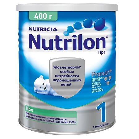 Смесь сухая Nutrilon Пре 1 400г с 0 месяцев