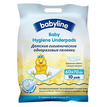 Пеленки Babyline детские одноразовые 60*70 10шт