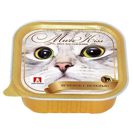Корм влажный для кошек Зоогурман МуррКисс 100 гр ягненок с печенью ламистер