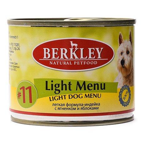 Корм для собак Berkley №11 Легкая формула индейка с ягненком консервированный 200г