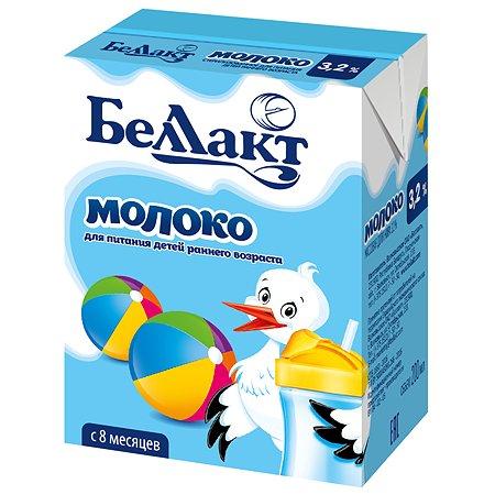 Молоко питьевое Беллакт 3.2% 200мл с 8месяцев