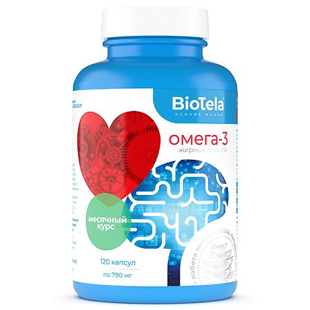 Омега-3 BioTela жирные кислоты 120капсул