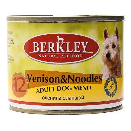 Корм для собак Berkley №12 оленина с лапшой консервированный 200г