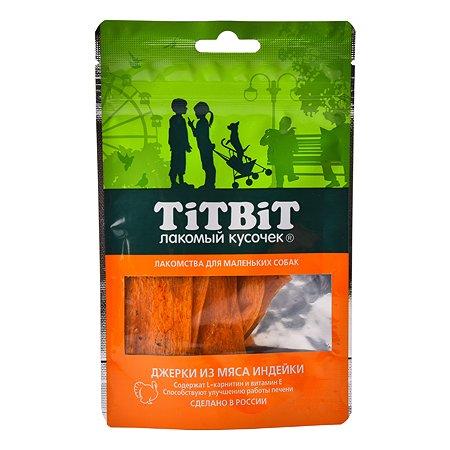 Лакомства для собак TITBIT мелких пород Джерки из мяса индейки 50г