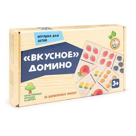 Игра настольная Десятое королевство Домино Вкусное 00770