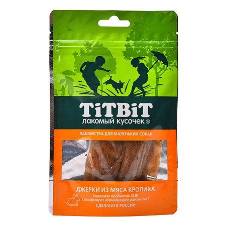Лакомства для собак TITBIT мелких пород Джерки из мяса кролика 50г