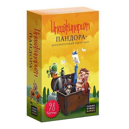 Набор дополнительных карт Cosmodrome Games Имаджинариум Пандора 11741