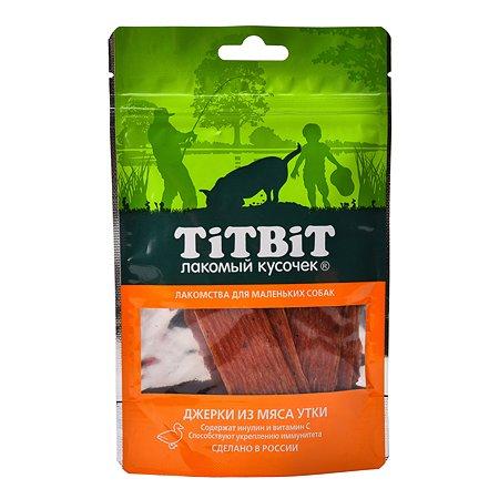 Лакомства для собак TITBIT мелких пород Джерки из мяса утки 50г