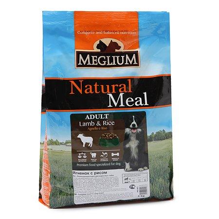 Корм для собак Meglium Sensible ягненок-рис 3кг